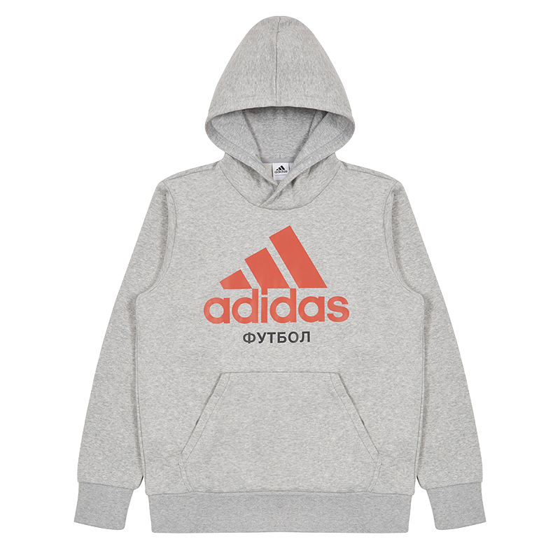 Adidas X Gosha Rubchinskiy Sweater