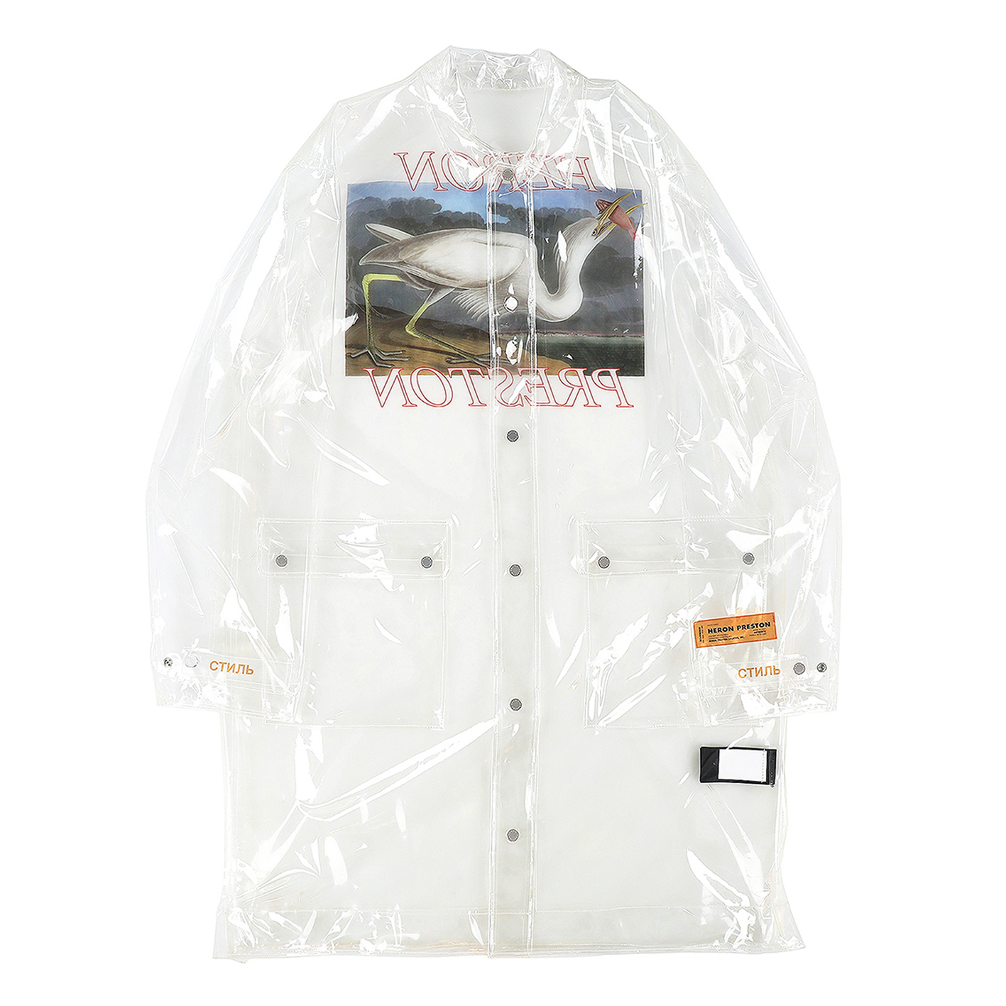 Heron Preston Transparent PVC Raincoat
