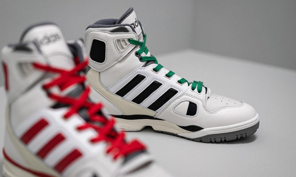 Best Sneakers 2020: Adidas x Kid Cudi Torsion Artillery